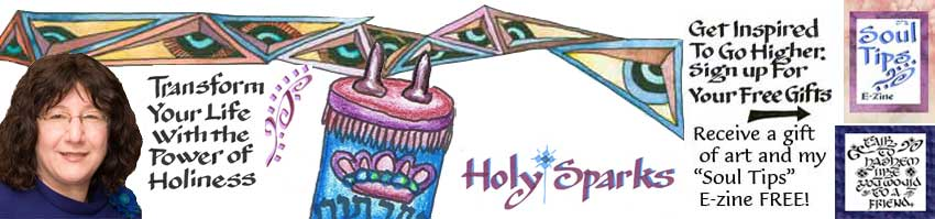 Holy Sparks - Jewish Art for Personal Development