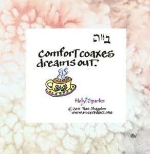 Comfort-Coaxes-Dreams