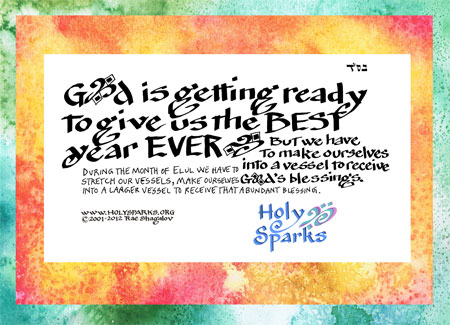 rosh hoshannah greetings holy sparks jewish art books for spiritual and personal development